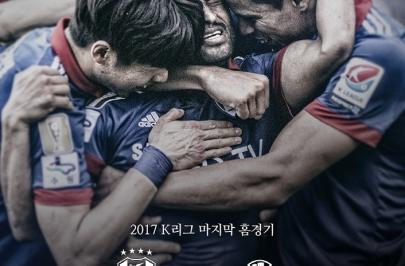 29일 칭따오 맥주와 함께하는 빅버드 페스티벌 개최!