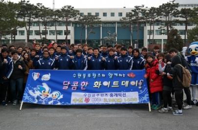 2014년_1탄. 선수단 가두 홍보