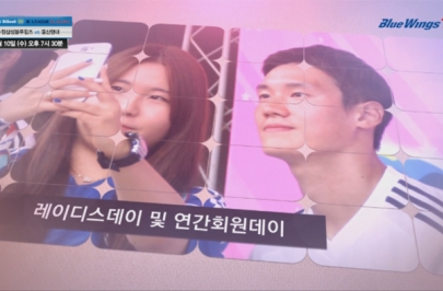 2014년 상반기 팬 프렌들리 결산