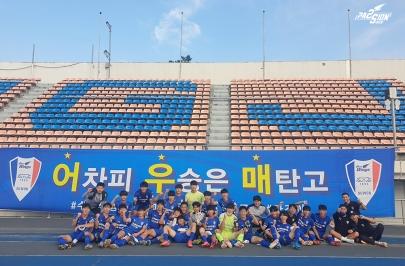 수원삼성 U18팀 매탄고, 대한축구협회장배 우승!