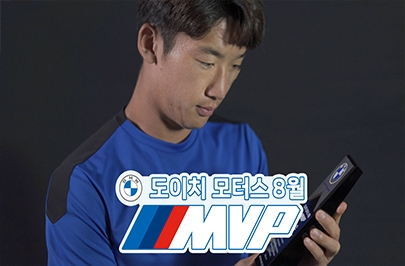 [도이치 모터스 월간 MVP] 김민우 | Suwon Samsung Players Of the Month, KIM MIN WOO