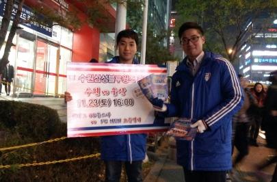 2013.11.22 가두홍보