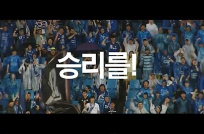 트레일러 l 수원 vs 인천