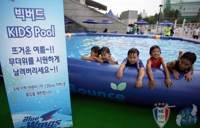 어린이 수영장 - 7월 31일