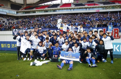 수원삼성 2016 KEB하나은행 FA컵 우승!