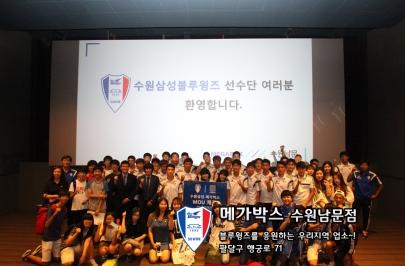 메가박스 수원남문점