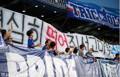 2017.6.25 강원전 홈경기