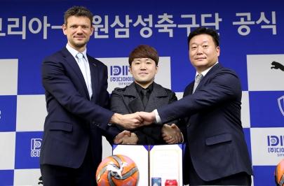 수원삼성 2019시즌 유니폼 블루셀(blueCELL) 발표!