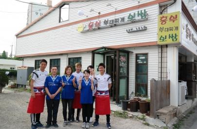 2014년_4탄. 선수단 일일 종업원 활동