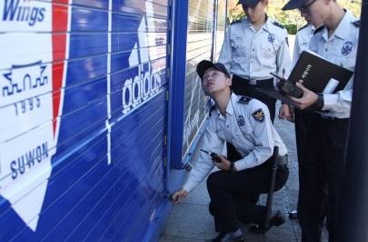 빅버드를 지키는 경기지방경찰청 기동 1중대를 소개합니다.