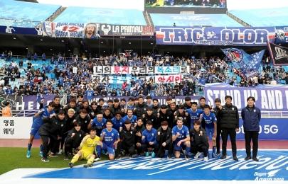 2019.11.02 성남전 홈경기