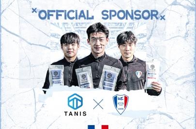 수원삼성, PET병으로 만든 축구스타킹 착용으로  '탄소중립 리그 비전' 동참