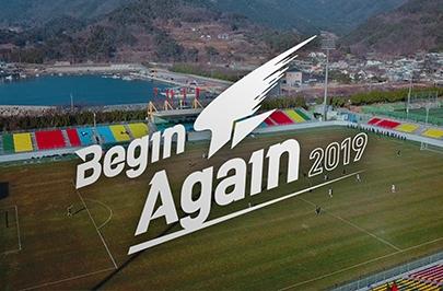 Begin Again 2019