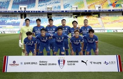 2020.09.26 K리그1 슈퍼매치 홈경기
