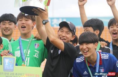 [왕중왕전]경기를 바꾼 주승진 감독의 한 마디