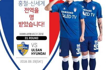 충성! 수원 '전역선수 특집호' 블루윙즈 매거진 발행!