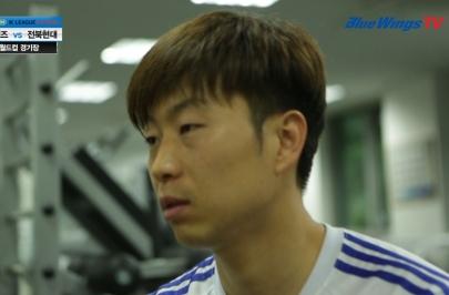 김두현, 부상의 고통 그리고 주장의 책임감