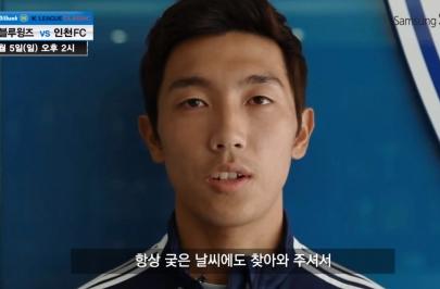 """신인 김대경 """"데뷔전이 더 짜릿했다"""""""
