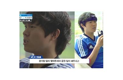 수원의 미래를 책임질, U-20 '권창훈, 연제민, 박용준'