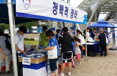 수원, 10/1 빅버드에서 2017 청백적 장터 개최!