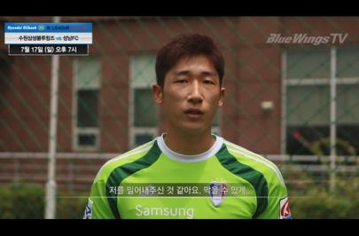 FACUP 4강 성남전 승리의 주역은 팬 여러분입니다!