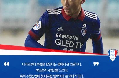 [단신] 김민우, '슈틸리케 호' 재승선