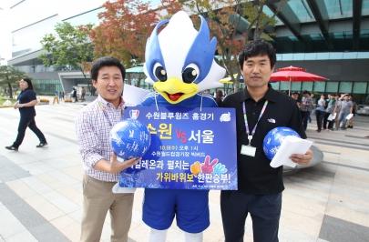 2013.10.02 삼성전자 사업장(화성,기흥) 팬사인회