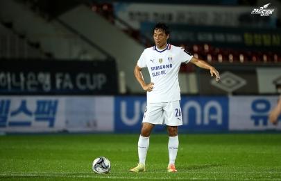 2020.07.29 하나은행 FA CUP 8강 성남전