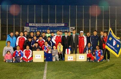 밤밭축구회 제4회 블루윙즈배 우승