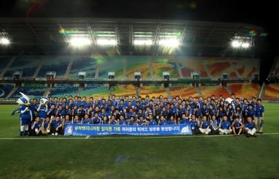 블루랄라 라운지 - 삼성엔지니어링 6월 27일 vs 전남전