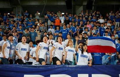 2016.07.13 성남전 FA컵 홈경기