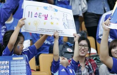 피켓 응원 10월 3일 vs 서울전