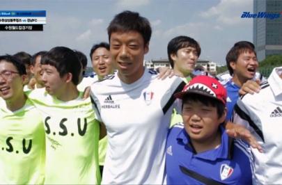 수원 선수들이 팬과 하나되어 부른 클럽송 뮤직비디오