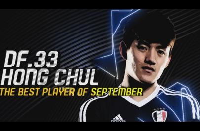 9월의 MVP 홍철