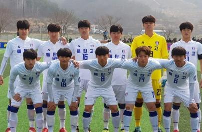 [춘계고등연맹전] 수원 U18, 제일고에 3-0 승...결승 진출